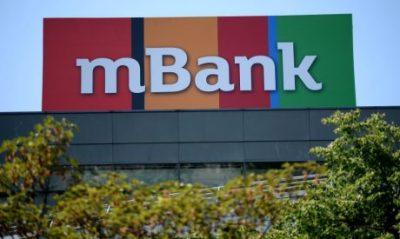 Польский банк намерен отсудить у кузбасского завода 4,2 млрд рублей