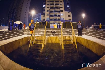 Крещенские купания: как кемеровчане грехи смывали