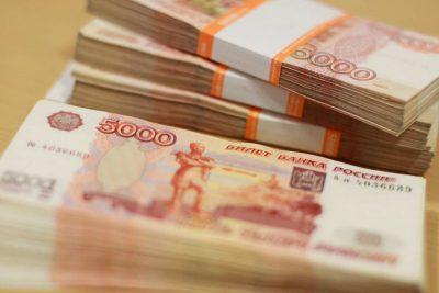 За многомиллионные долги по зарплате директор завода в Кузбассе заплатит 20 тысяч рублей