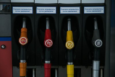 Росстат: цены на бензин в Кемерове ниже, чем в среднем по Сибири
