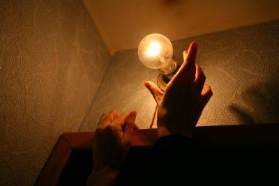 Кузбасс сэкономил 230 тысяч киловатт-часов электроэнергии за время акции «Час Земли-2017»