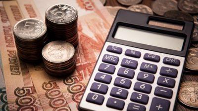 Медведев утвердил индексацию социальных пенсий на 1,5% с апреля