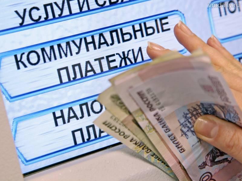 В Кузбассе выросли тарифы на услуги ЖКХ