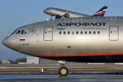 Самолёт «Москва – Банкок» попал в воздушную яму, пассажиры получили переломы