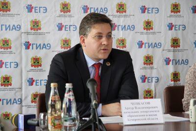 В 2017 году в Кузбассе ситуации с нехваткой бланков для сдачи ЕГЭ не будет