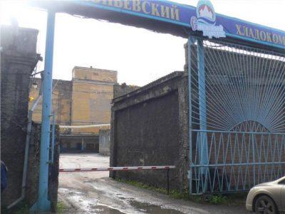 ОАО «Прокопьевский хладокомбинат» продаёт своё имущество за 13,7 млн рублей