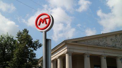 Дизайнер из Санкт-Петербурга разработал концепт кемеровского метро