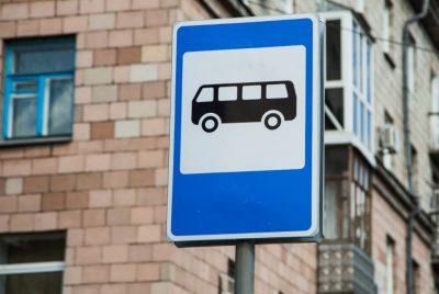 В Новокузнецке установят дополнительную автобусную остановку