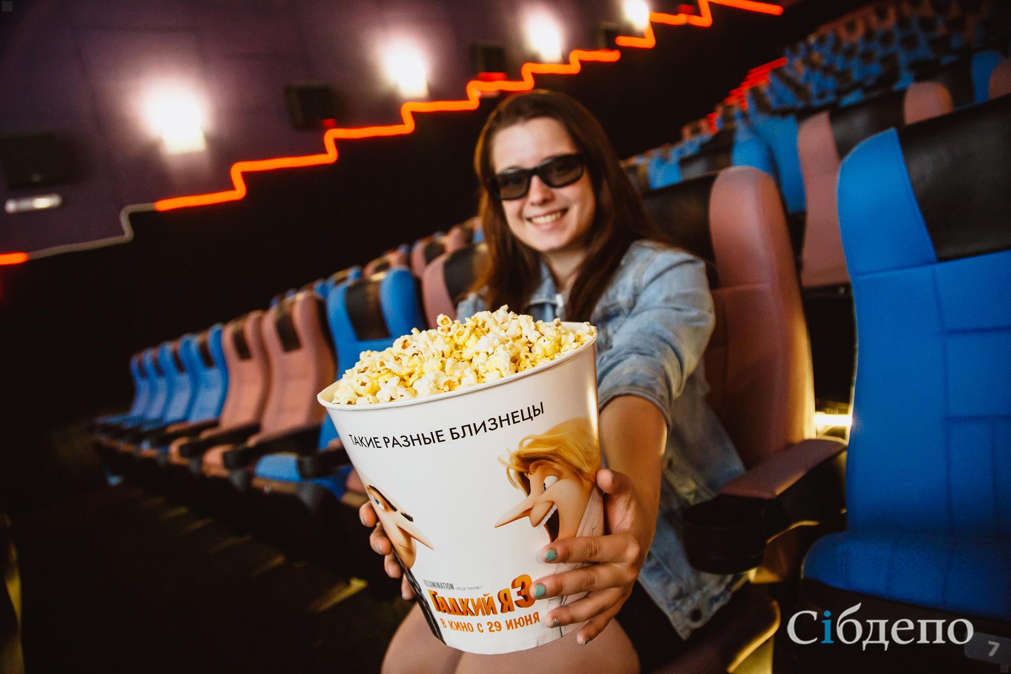 Мамы, картинки с попкорном и кинотеатром