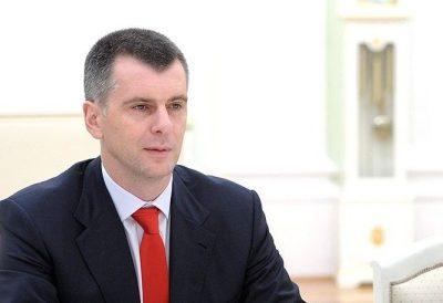 Михаил Прохоров стал совладельцем компании «Обувь России»
