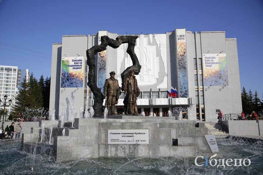 В Кемерове вновь заработают фонтаны