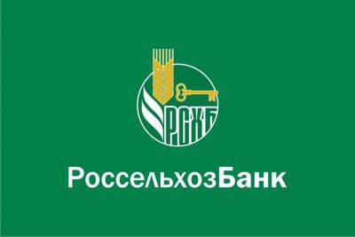 Россельхозбанк предоставил 100 млрд рублей по программе льготного кредитования
