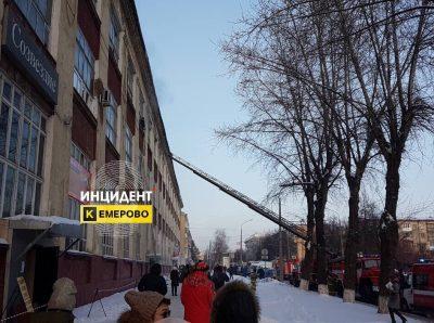 В Кемерове горит бизнес-центр «Созвездие»
