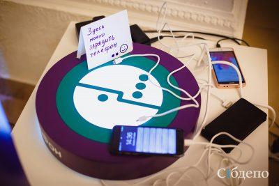 Компания «МегаФон» запустила в Кузбассе сеть LTE-1800