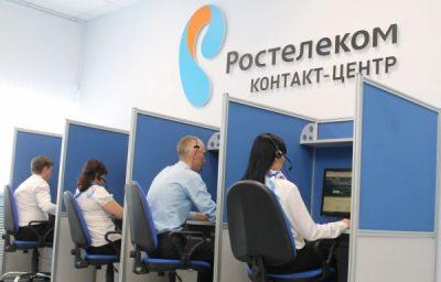 «Ростелеком» обеспечил высокоскоростным интернетом 44 сельских медучреждения Кузбасса