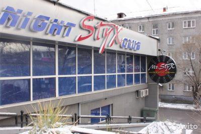 В Новокузнецке за 25 млн рублей продают ночной клуб «STYX»