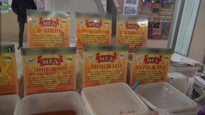 В кемеровском ТЦ полицейские изъяли 350 кг мёда, который продавали с нарушениями