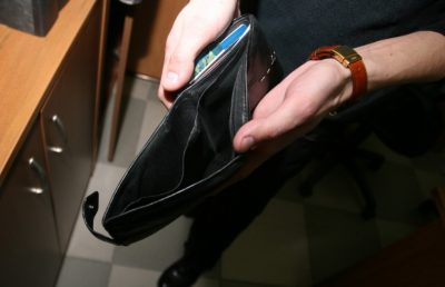 Через мобильное приложение россияне смогут жаловаться на задержку зарплаты