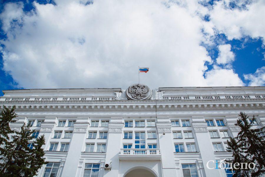 Чиновников кузбасского Минтруда изолировали из-за коронавируса