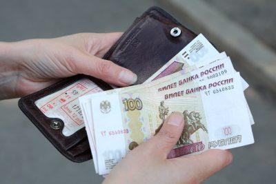Кабмин выделил Кузбассу более 633 млн рублей на повышение зарплат бюджетникам