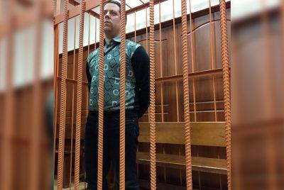 В Кемерове арестовали охранника ТРК «Зимняя вишня» до 25 мая