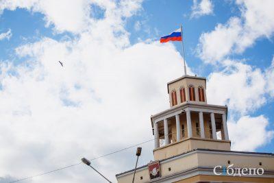 Опубликован план реконструкции набережной Кировского района Кемерова