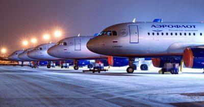 «Аэрофлот» временно «заморозил» цены на рейс Москва-Кемерово и обратно