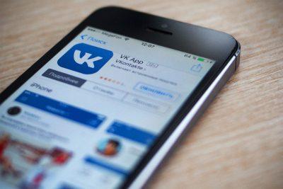 IP-адреса «ВКонтакте», «Одноклассников» и Facebook попали в реестр запрещённых