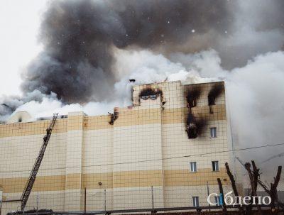 12 пострадавших при пожаре в «Зимней вишне» получат дополнительные выплаты от кабмина