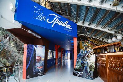 В Кемерове временно закроют кинотеатр «Гринвич»