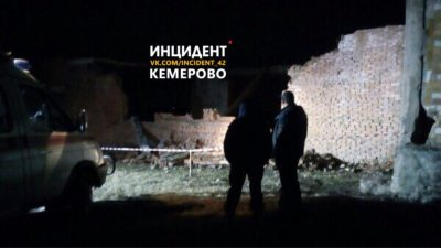 Власти оплатят похороны девочки, погибшей при обрушении здания в Кузбассе