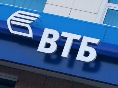 Банк ВТБ подвёл итоги годового общего собрания акционеров