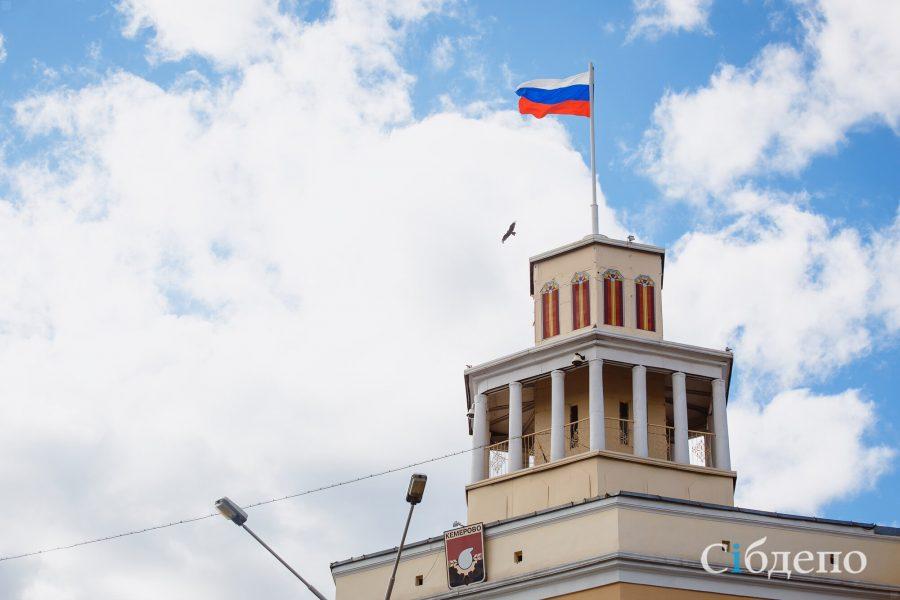 В администрации Кемерова кадровые перестановки