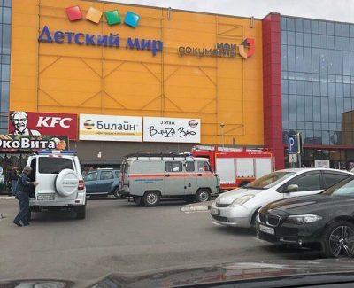 В ТРК Иркутска восемь детей получили ожоги