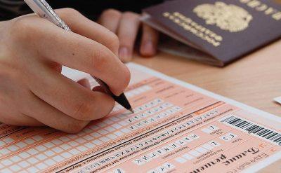 В России выпускник впервые набрал 400 баллов на ЕГЭ