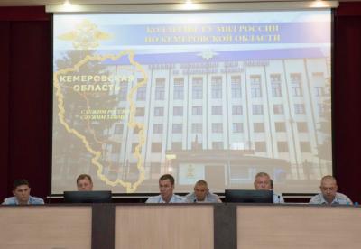 Полиция Кузбасса подвела итоги работы в первом полугодии 2018 года