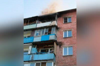 В Кемерове в жилом многоквартирном доме на проспекте Ленина произошёл пожар