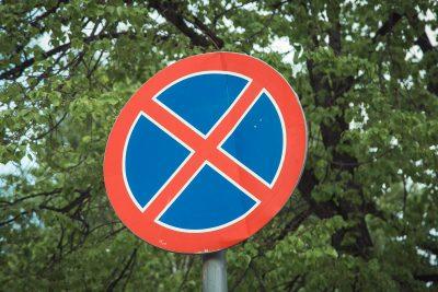 В центре Кемерова ограничат парковку
