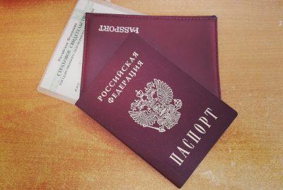 В России хотят ужесточить наказание за оборот фальшивых документов