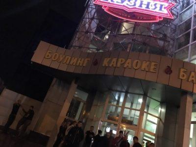 Из-за пожарной сигнализации в Новокузнецке эвакуировали посетителей ТЦ «Континент»