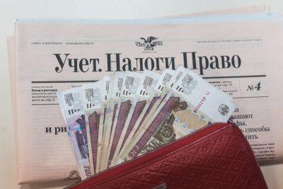 Кузбасские депутаты сохранили налоговые льготы на транспорт для предпенсионеров