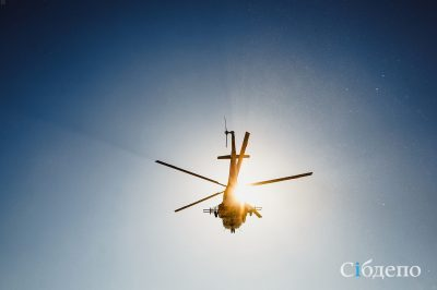 Почему в Кемерове вертолёт весь день кружил над городом
