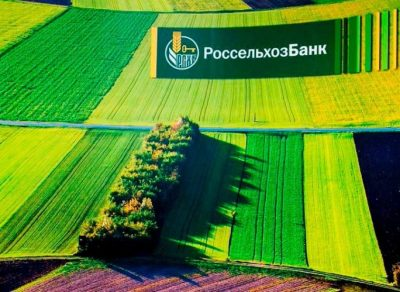 Россельхозбанк подписал меморандум о сотрудничестве при реализации проекта «Маркетплейс»