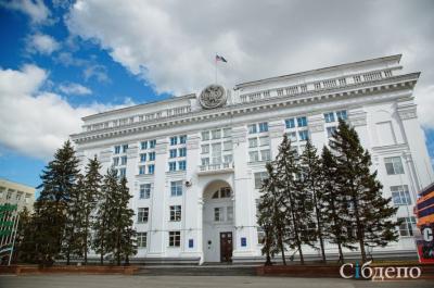 В Кузбассе назначили замгубернатора по промышленности, транспорту и экологии
