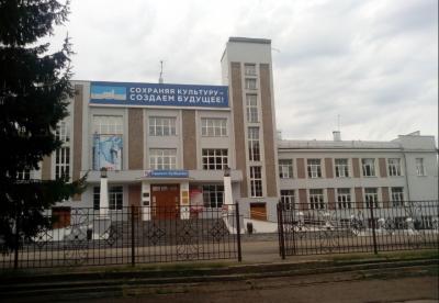 В Кемерове колледжу культуры и искусств присвоили имя Иосифа Кобзона