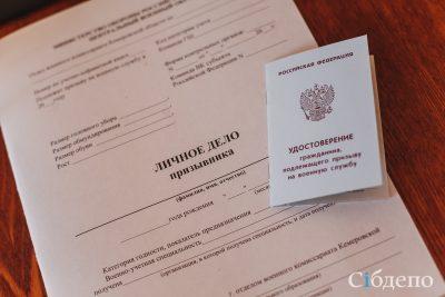 В России начался осенний призыв на военную службу