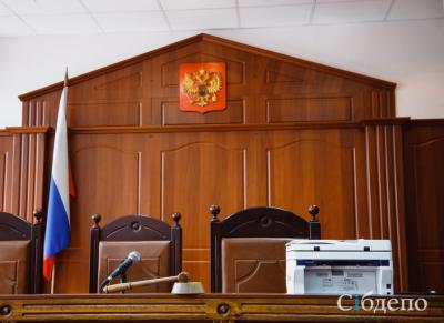 Экс-совладельцев кузбасской торговой сети признали банкротами