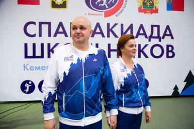 Сергей Цивилев открыли финал необычной Спартакиады школьников в Кемерове