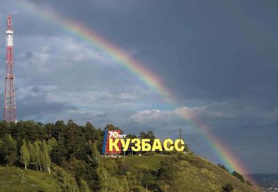 Депутаты: кемеровчане рады появлению святой Варвары в Сосновом бору