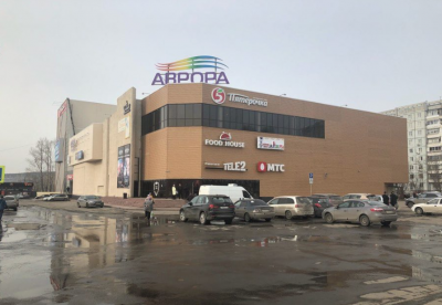 Скидка не помогла: кемеровский ТЦ «Аврора» снова не смогли продать